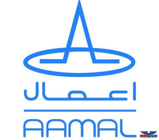 Aamal Company Announces Three Major New Industrial Projects