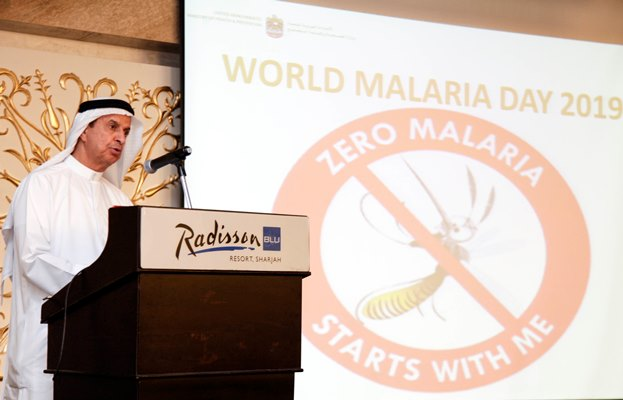Ministry of Health & Prevention Marks World Malaria Day