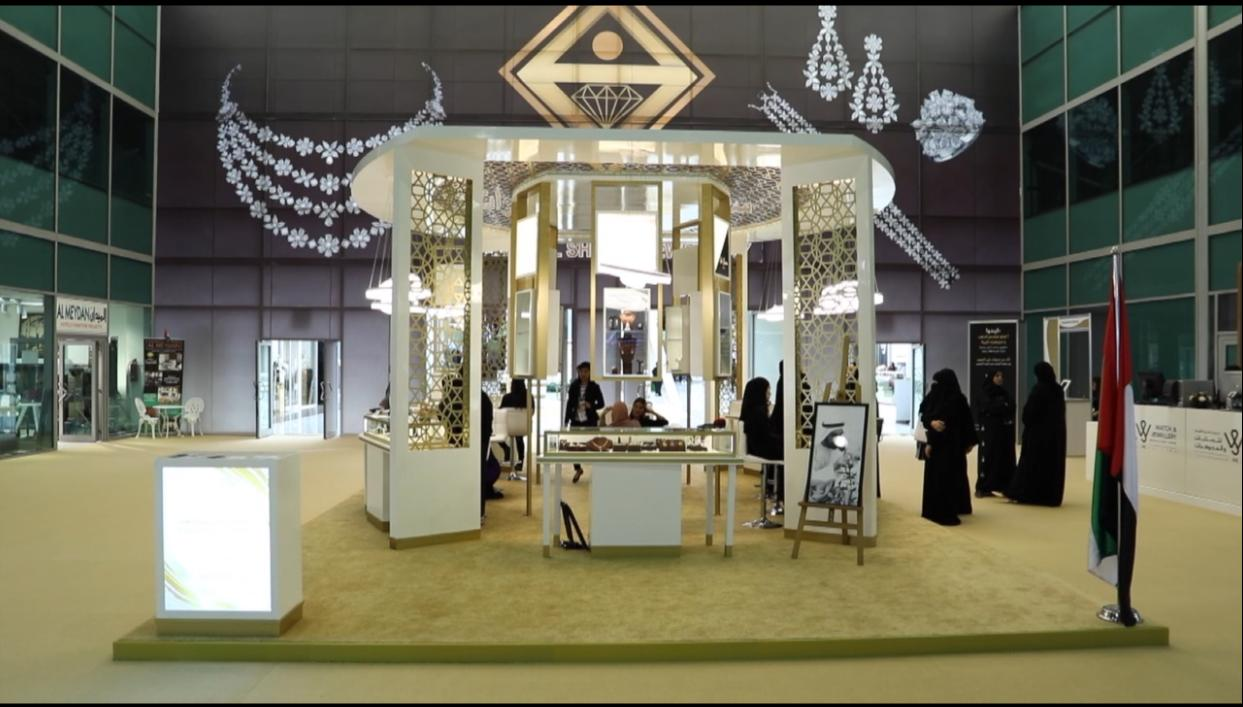 Expo Centre Shajrah to conclude 46th Watch & Jewellery Middle East
