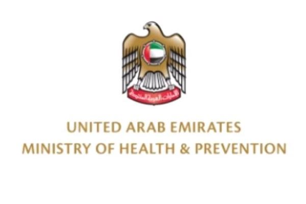 Ministry of Health and Prevention hosts the 3rd Emirates International Conference on Falsified and Substandard Medical Products