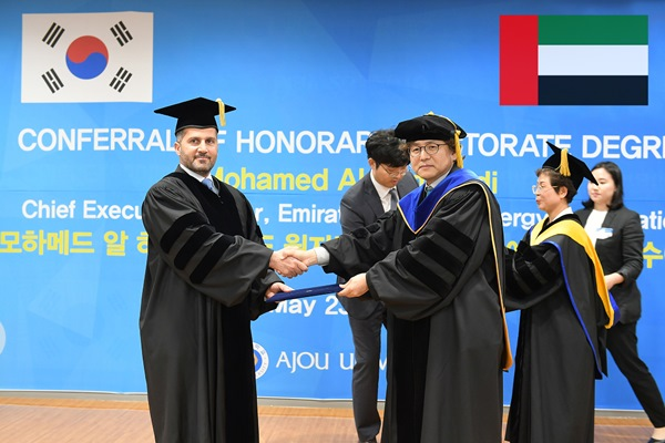ENEC CEO Granted Honorary Doctorate from Leading Engineering University in South Korea