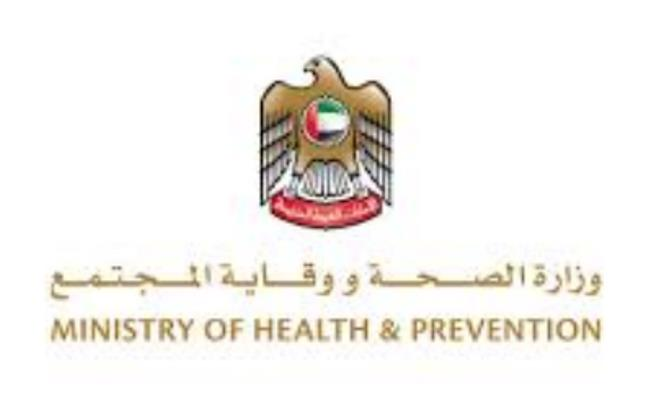 Remarks by the Ministry of Health and Prevention (MoHAP)  International Day of Happiness