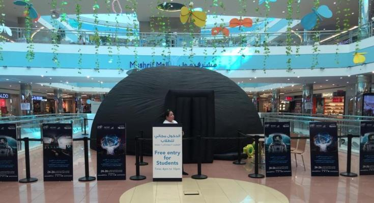 Planetarium show by Lulu Group at Mushrif Mall this weekend