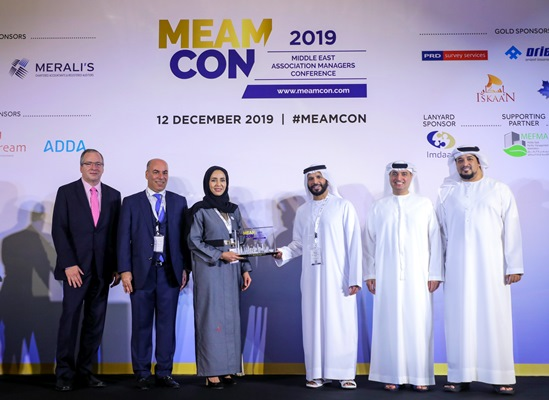 DLD welcomes global delegations to participate in MEAMCON 2019