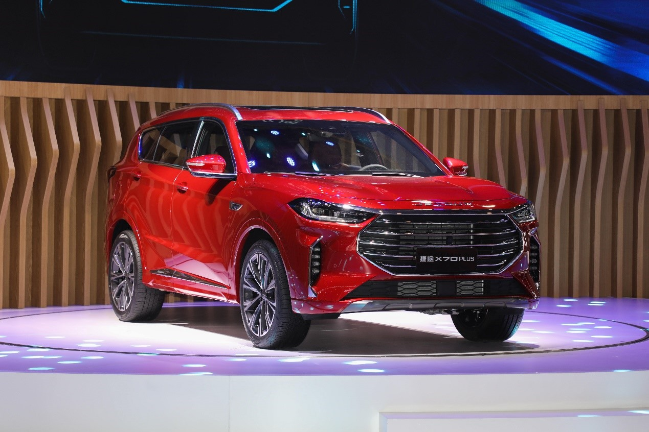 Greatly Upgraded —— Two New Products of the JETOUR Brand Unveiled at the Beijing Auto Show